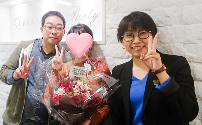 福江さん、お相手様と加藤さん