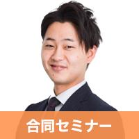 福岡/博多屋