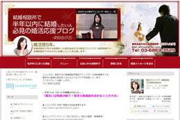 岡部さんのブログ。ブログがきっかけで入会を決める会員様も。