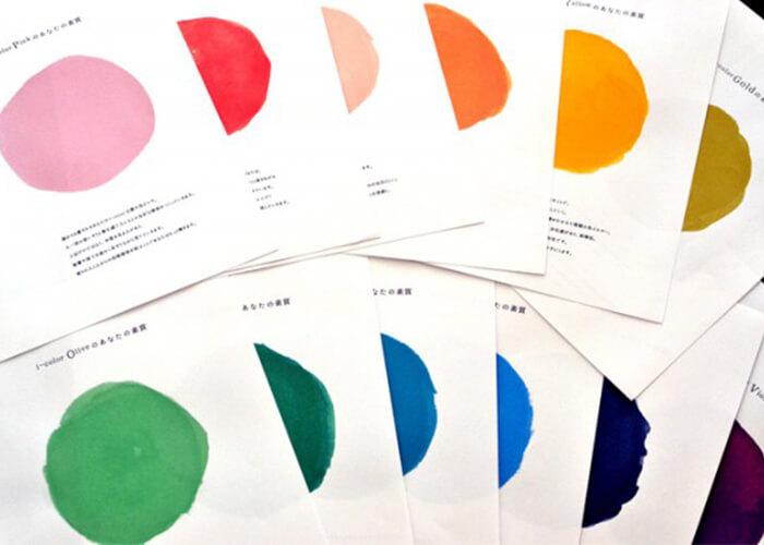 統計心理学i-color診断で会員様をカウンセリング。