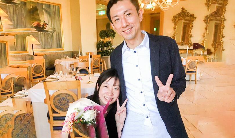 相談 所 大阪 結婚 【大阪結婚相談所ペリドット】 京都