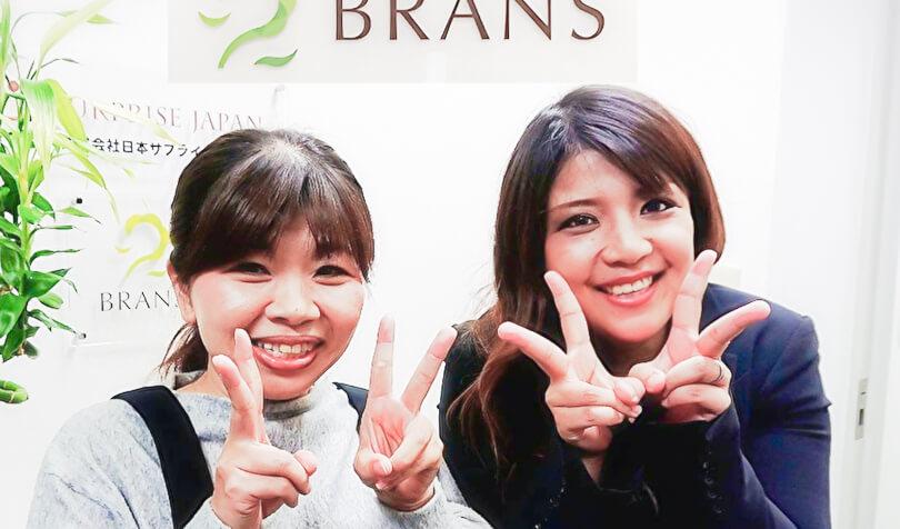 「ブランズ神戸サロン」 持田恵美さん(仮名)<span> 40代前半 保育士</span>