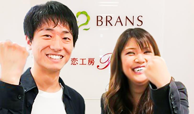 「ブランズ広島サロン」浜崎透さん<span>(仮名)</span><span> 20代後半 技術・設計</span>