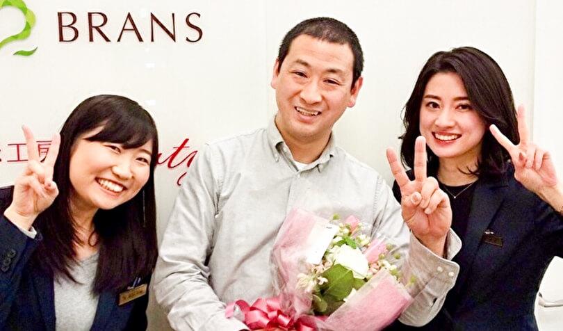 「ブランズ福岡サロン」河谷稔さん<span>(仮名)</span><span> 40代後半 会社員</span>