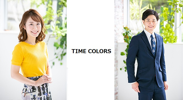 TIME COLORS