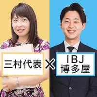 福岡/カーノトゥモロー