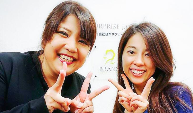 「ブランズ神戸サロン」 京本 麗美さん<span>(仮名)</span><span> 40代前半 歯科衛生士</span>