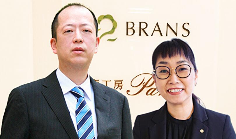結婚相談所「ブランズ神戸サロン」40代後半男性の婚活体験談