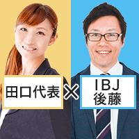 新宿/後藤/マリアージュ.com