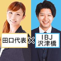 東京/マリアージュ.com