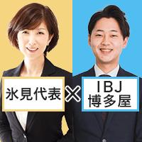 大阪/ピュアウエディング