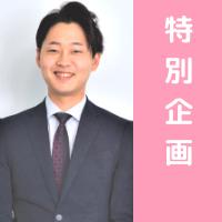 大阪/副業セミナー