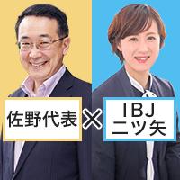 新宿/二ツ矢/良縁コンシェルジュ町田