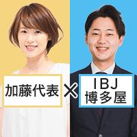 大阪/しあわせ婚活 Miyabi (みやび)