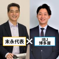 福岡/ベストパートナー