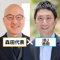 岡山/ユイクラフト